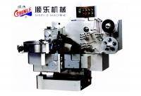GL-800高速全自动双扭结包装机